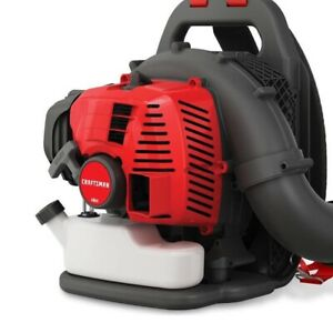 NEW Craftsman CMXGAAH46BT Gas Powered Backpack Blower 2-Cycle 46cc