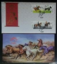 MALAYSIA 2014 LUNAR YEAR OF THE HORSE FDC WITH BROCHURE