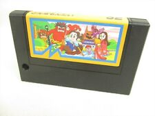 msx ISSUN BOSHI DONNA MONDAI Cartridge only Casio Japan Game msx