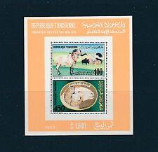 Tunisie  bloc  musée du bélier  de 1990  num: 24   dentelé   **