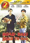 Road to Bali/Road to Rio (DVD, 2003, 2-Discs)  *DISC ONLY*