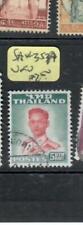 Thailand (P0506B) King 5B Sak 353A Vfu