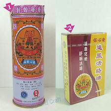 Po Sum On Medicated Oil / Zhui Feng Huo Luo Oil Pain Relief Massage 保心安油/追風活絡油