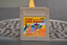 HYPER LODE RUNNER GAME BOY JAP JP JPN GB GAMEBOY COMBINED SHIPPING