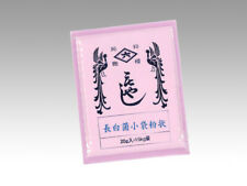 Koji kin starter spore culture 20g for 15kg Specialized for AMAZAKE  kome-koji