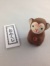 Japanese Shinto Shrine Monkey Figurine with Omikuji Fortune  - Lucky Charm