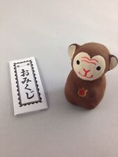 Japanese Shinto Shrine Monkey Figurine with Omikuji Fortune  - Lucky Charm