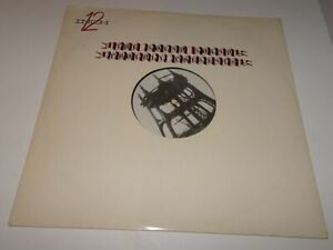 """A Certain Ratio:   Knife Slits Water   1982  EX+  A1/B  UK  Factory Records  12"""""""