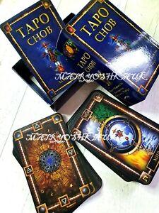 КАРТЫ Таро Снов Чиро Марчетти Книга79 карт Tarot of Dreams Cards Ciro Marchetti