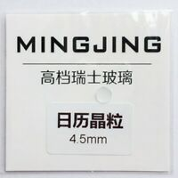 100PCS 4.5mm Round Mineral Bubble Magnifier Lens for Date Window Watch Crystal