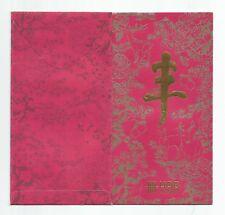 UOB  BANK  ANG POW  RED PACKET x 2pcs