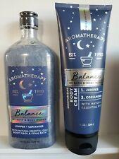 Bath & Body Works Aromatherapy Balance Juniper & Coriander Body Cream & Wash