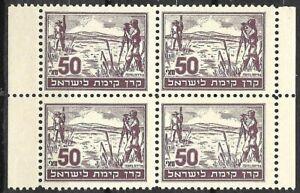 Judaica Palestine Old Block of 4 Label stamps KKL JNF Hula 1946
