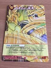 Carte Dragon Ball Z DBZ Card Game Part 07 #D-636 Reg BANDAI 2005 MADE IN JAPAN