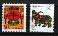 New Year of the Ox mnh set of 2 stamps 1997-1 China #2747-8 PRC