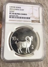NGC PF70 2015 China Lunar Goat Silver coin 1oz 10Y only coin Faint Spot