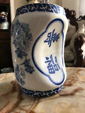 OLD Chinese Porcelain Blue & White Sleeping/Opium Pillow Headrest