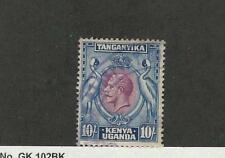 Kenya, Uganda KUT, Postage Stamp, #58 Used, 1944 Birds