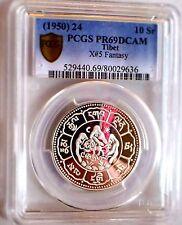 TIBET  1950 10 SRANG DALAI LAMA AUTHORISED RESTRIKE 1978 PCGS PR69 POP 4