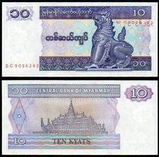 MYANMAR - 10 kyat 1996 FDS - UNC