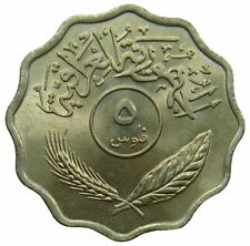(M21) - Irak Iraq - 5 Fils 1967 - Palme Palm - UNC - KM# 125