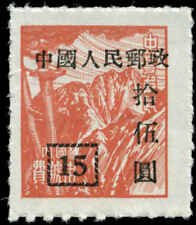 People's Republic of China  Scott #103 Mint No Gum As Issued
