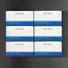 Cockroach Killer / Roach Bait Powder with 10 Mini Tubes in Each Box