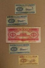 China 5 banknotes 1 Yuan, 2 Fen and 1 Fen 1953