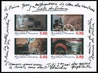 France #2450 MNH Imperf S/S EUR200 Cinema