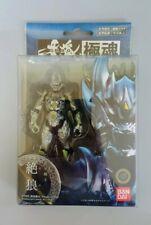 [From Japan] Bandai Tamashii Garo Ultimate Soul Silver Fang Knight Zero Figure