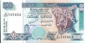 SRI LANKA 50 Rupees 🌎💷 P- 110e, UNC; 2006, Beautiful Note 🌎🦋🦋 Butterflies