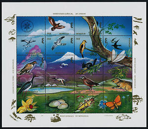 Mongolia 2169 MNH Birds, Animals, Flowers, Insects