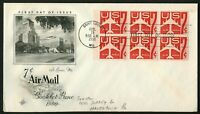 #C60a 7c Jet Airliner, Art Craft-Addressed [1] FDC **ANY 4=FREE SHIPPING**