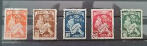China / Taiwan 1952 Land Tax Reduction Part Set. Fine Used / Used.