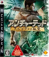 USED Game PS3 Uncharted Drake's Fortune Uncharted El Dorado no Hihou