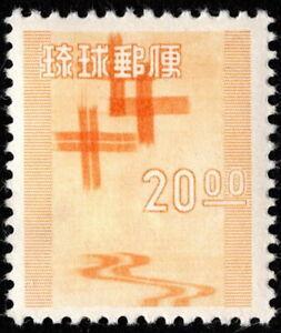 Ryukyu Islands - 1955 - 20y Yellow Orange Textile Issue # 33 Mint Fine - VF Nice