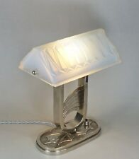CHARLES RANC : FRENCH 1930 ART DECO LAMP OPALESCENT GLASS . modernist muller era