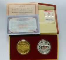 Mint Commemorative Medallion Of Torch Relay Beijing 2008 Olympic Games Sports Memorabilia