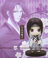 Hakuoki mini figure Toshizo Hijikata hakuouki official anime prize