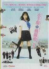 Sailor Suit and Machine Gun Graduation DVD Hashimoto Kanna NEW Eng Sub R3