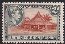 British Solomon Islands 1939 - 51 KGV1 2d Canoe House Umm SG 63a ( A356 )