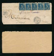CHINA YUNNAN FOU 1908 FRENCH POST OFFICE REGISTERED COVER FRONT GRASSET FRANKING