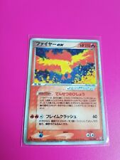 Pokemon Japanese Moltes EX 1st Edition 024/082 Highly Played