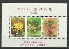 Taiwan 1988, SG MS 1812, Fiori, unmounted Nuovo di zecca.