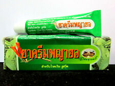 PAYAYOR CREAM 10 GRAM COLD HERBAL SORE THAI HERB HERPES VIRUS SKIN FREE SHIPPING