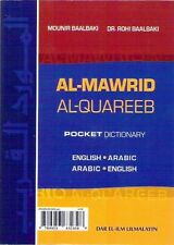 Al-Mawrid Al-Quareeb English To Arabic & Arabic to English Pocket Dictionary
