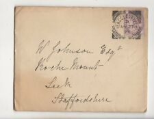 Macclesfield [P] Squared Circle Postmark Cheshire 27 May 1893 Cover Weaver 466b