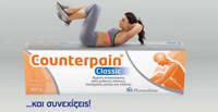 Counterpain Muscular Pain Relief Hot Warm Cream 100gr