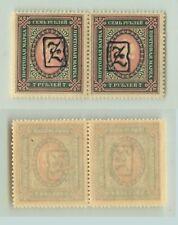 Armenia 🇦🇲 1919 SC 47 MNH pair . rta5333