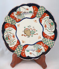 Antique Japanese Arita Imari Porcelain Plate Charger Birds Flowers Lucky (EL)